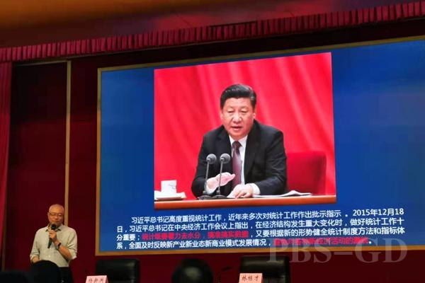 杨新洪在党校宣讲统计法治.jpg